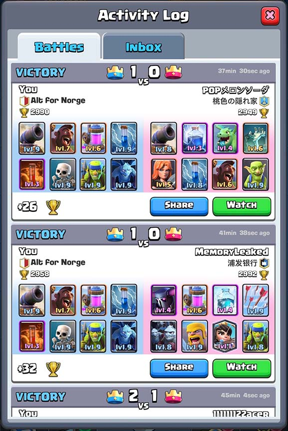 winning-streak-clash-royale
